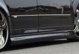 Design Seitenschweller für Audi A4 8E B6 Avant